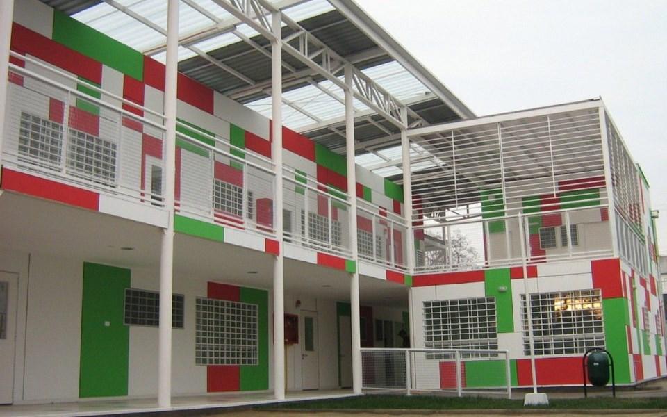 Sala Cuna las Américas fachada